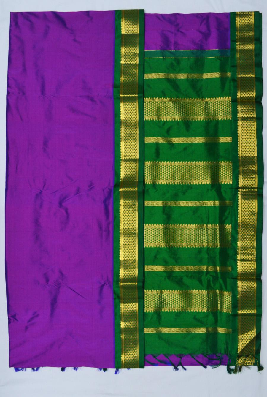 Silk 2594