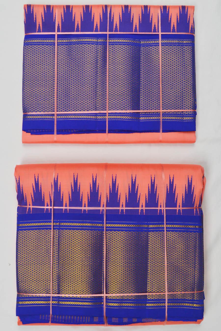 Silk Thirupathy 4369