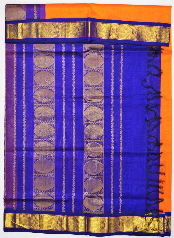 Silk-Cotton 5141