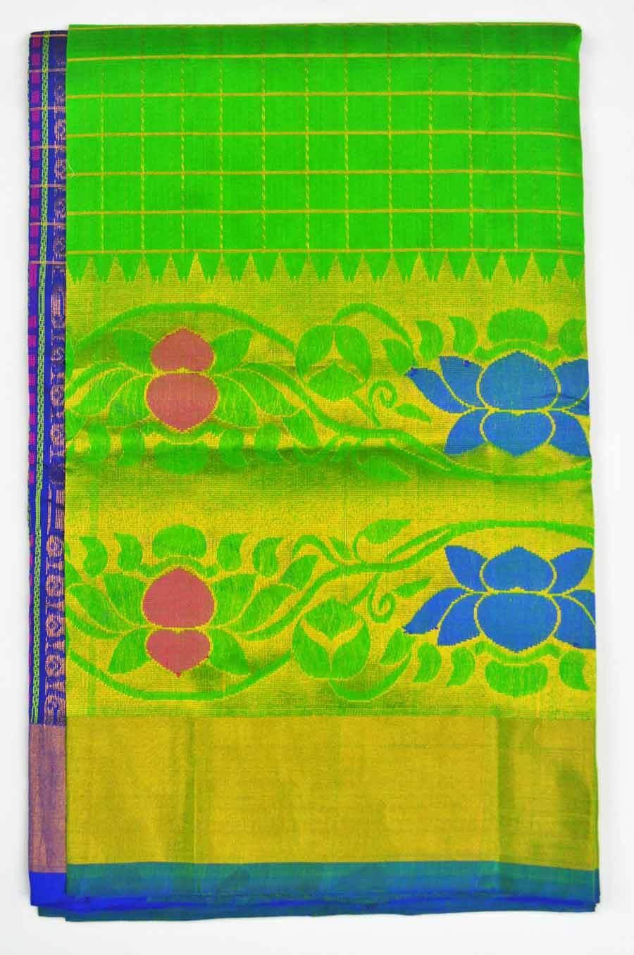 Silk Cotton 6645