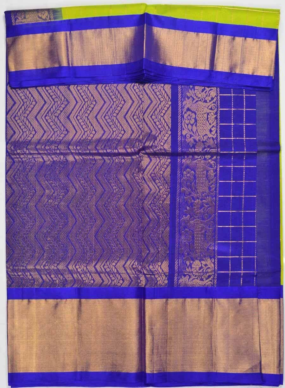 Silk Cotton 6660