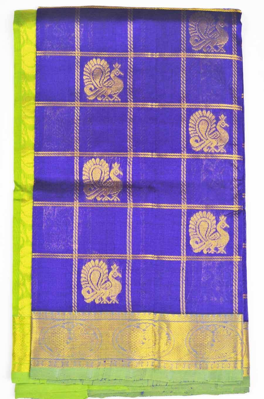Silk Cotton 6644