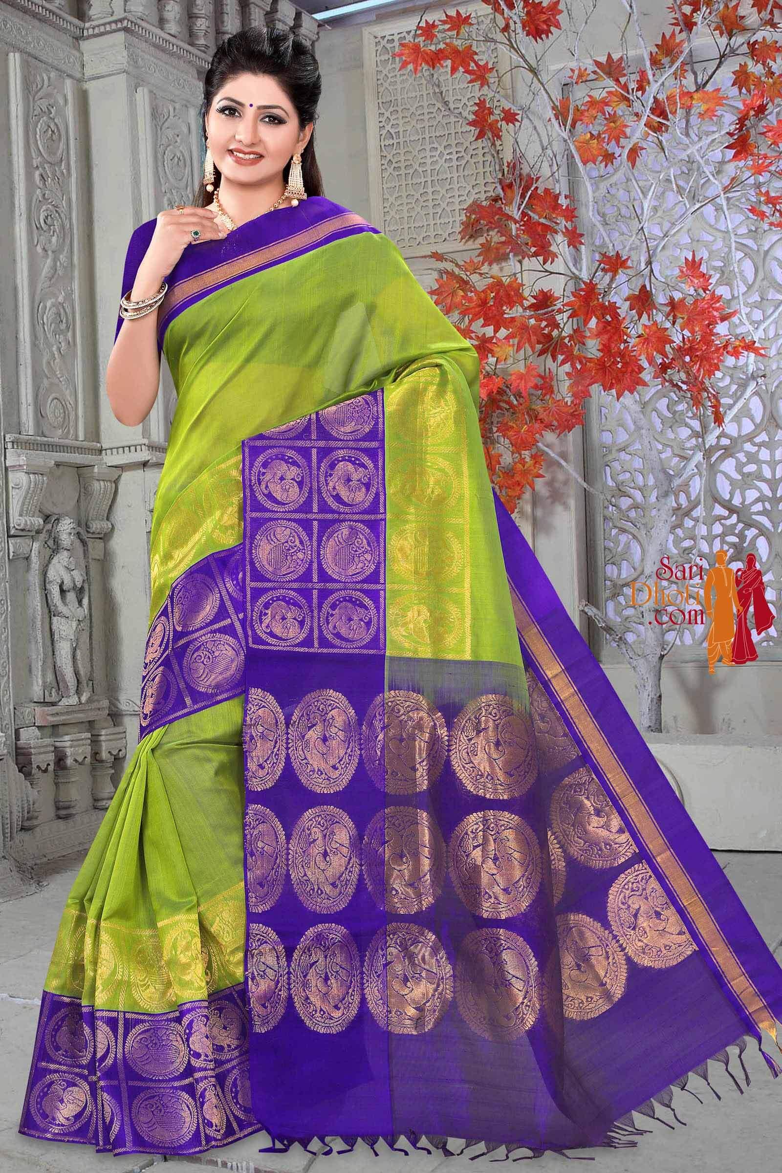 Silk Cotton 6894