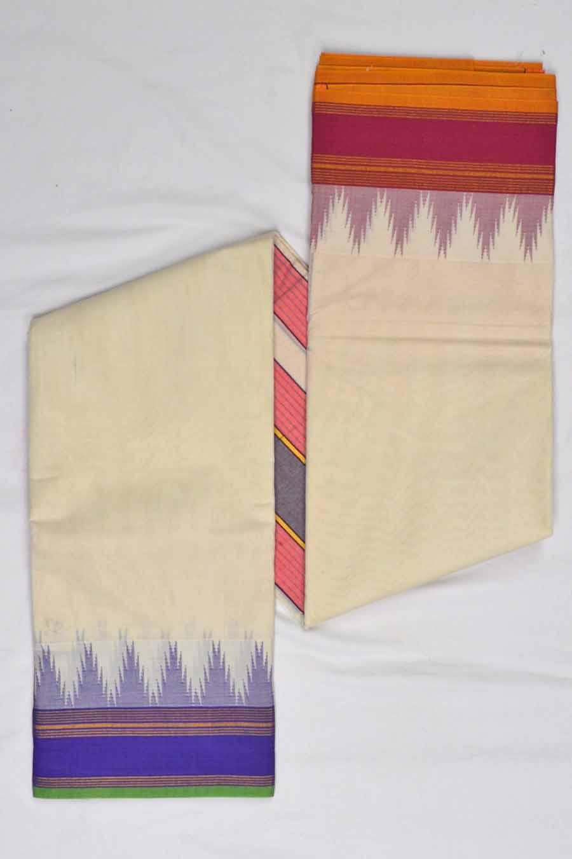 Cotton 7016