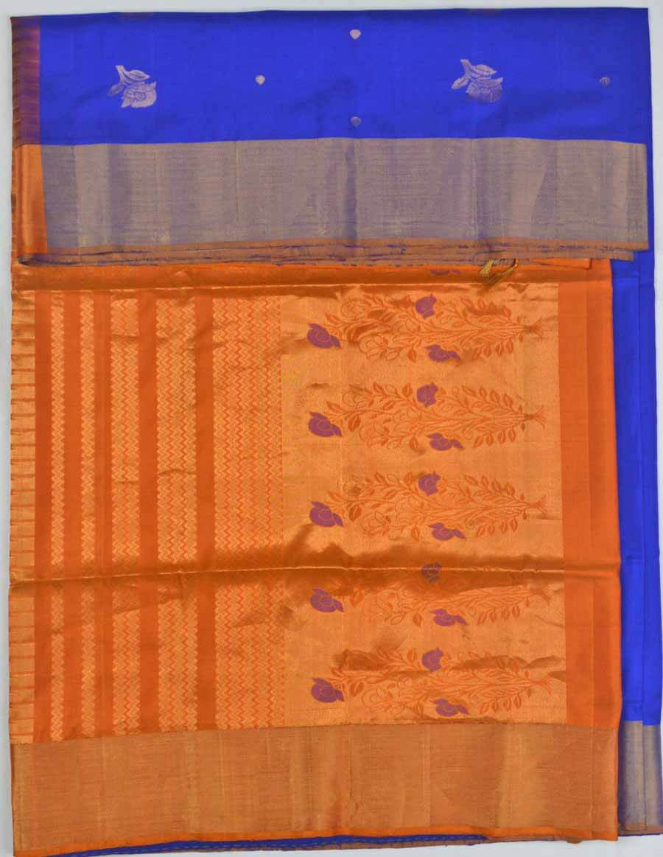 Soft Silk Saree 7538