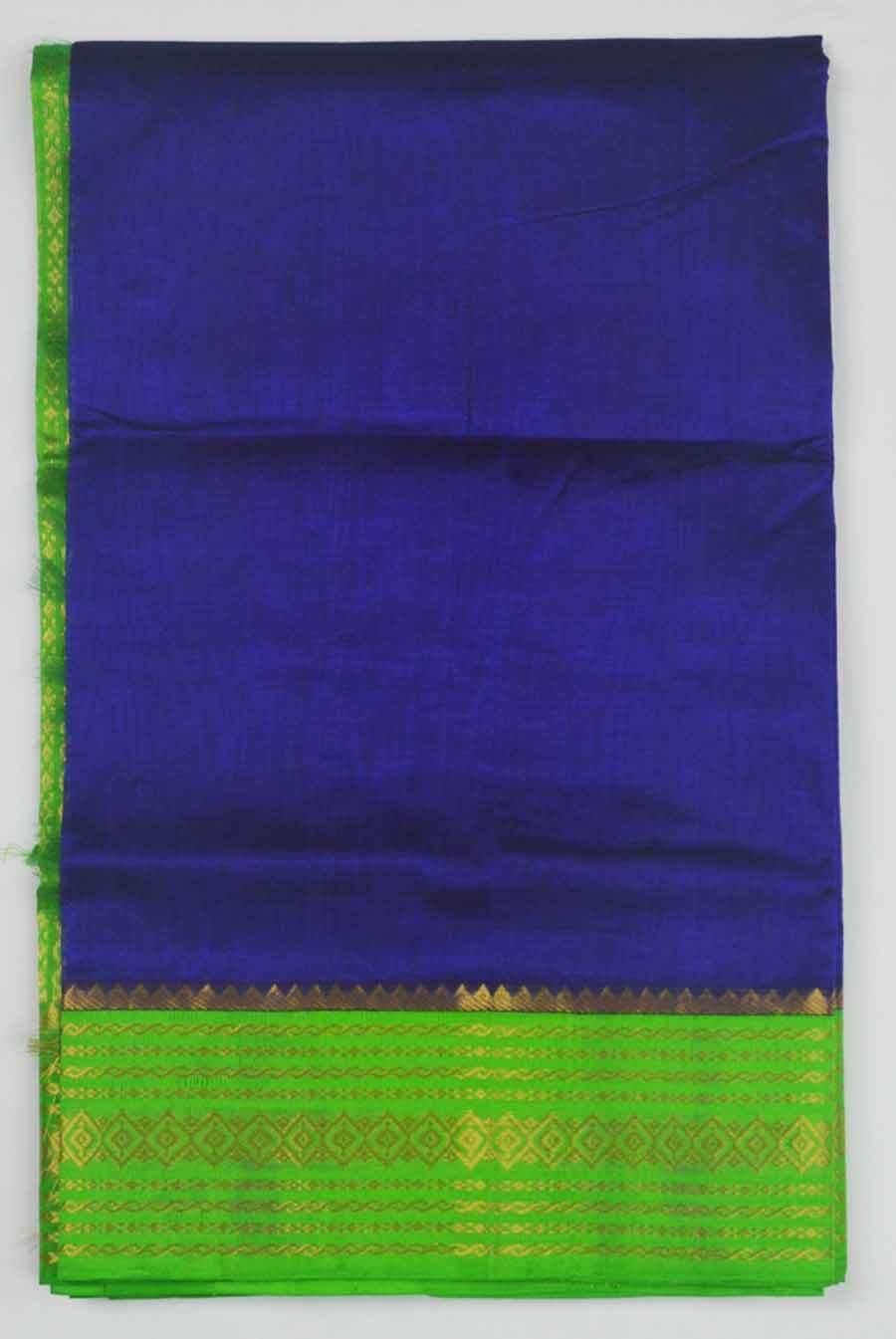Silk Cotton 9554