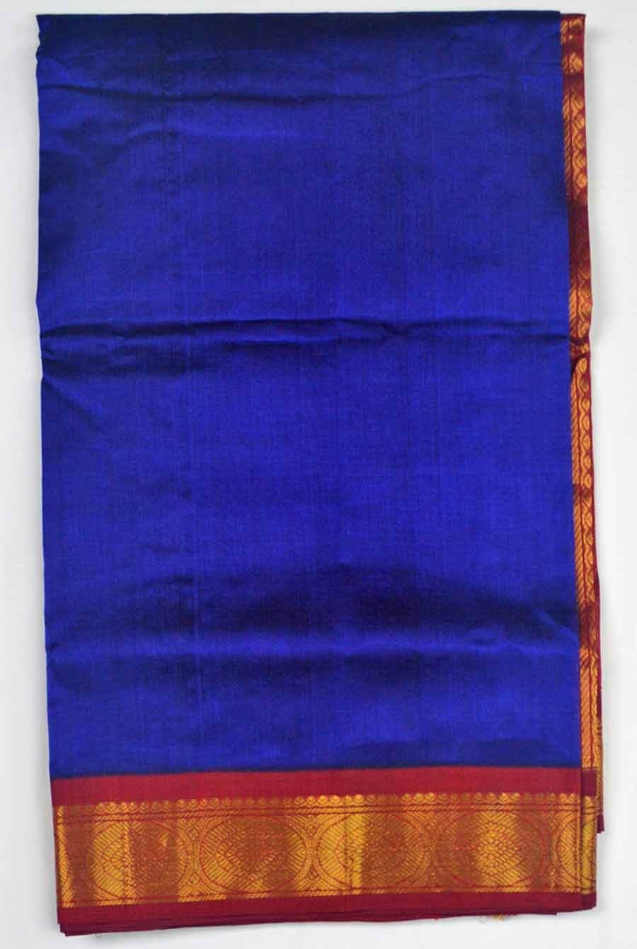 Silk Cotton 9532