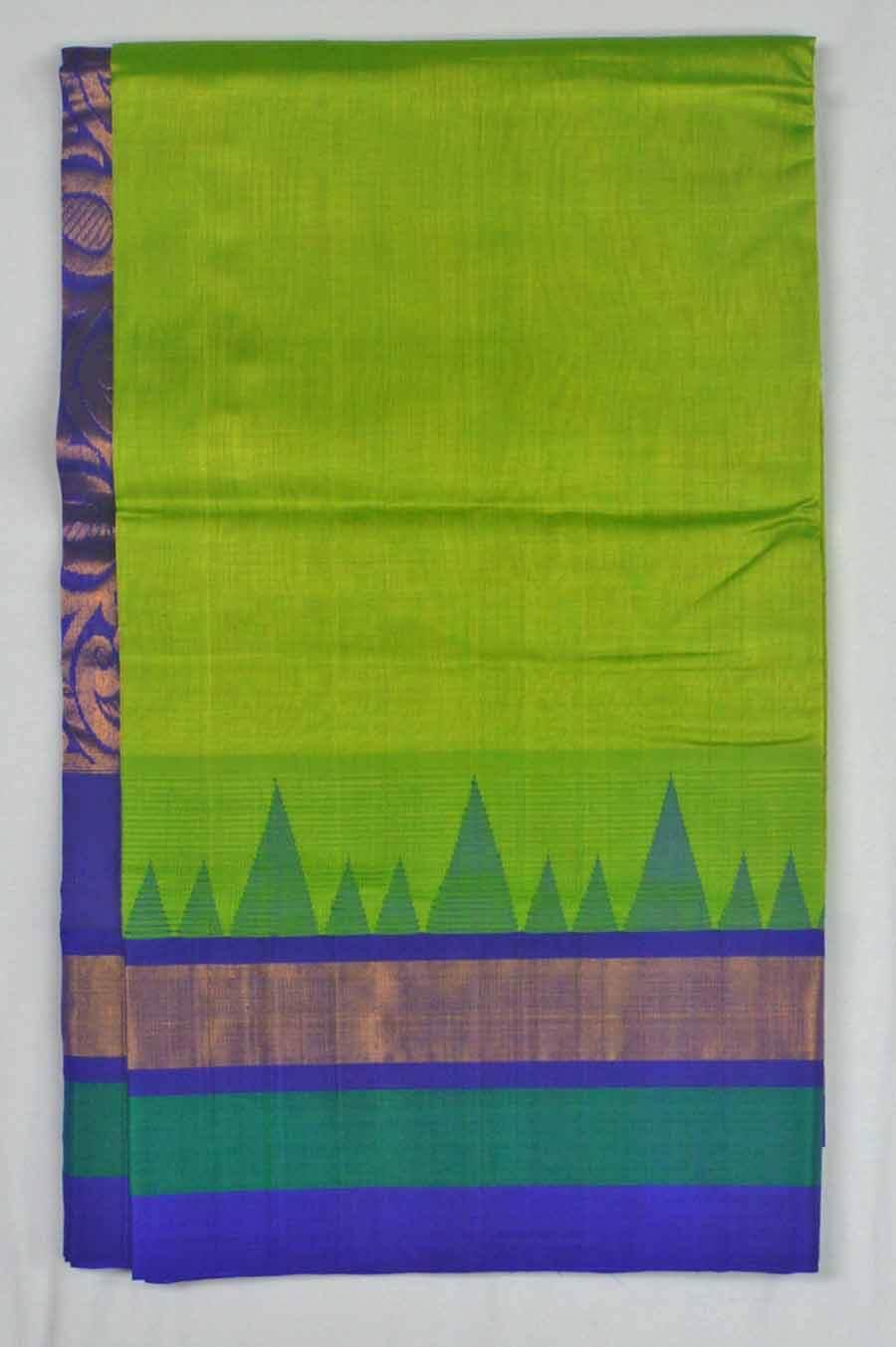Silk Cotton 8961