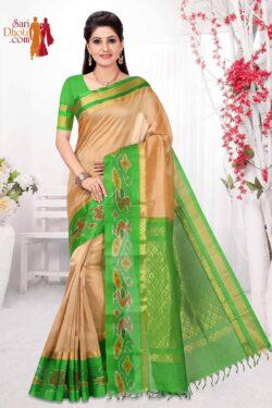 Silk Cotton 9879